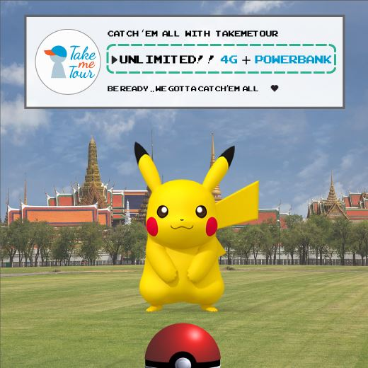 pokemon go in bangkok, pokemon go, bangkok, catching pokemon, pokemon in thailand, free wifi, roaming, power bank