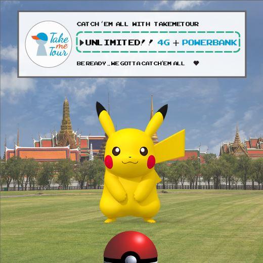 pokemon go in bangkok, pokemon go, bangkok, catching pokemon, pokemon in thailand, free wifi, roaming, power bank