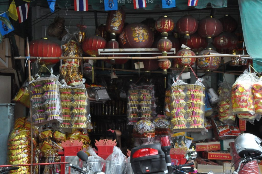 Joss paper for Chinese ancestral worship in Chinatown