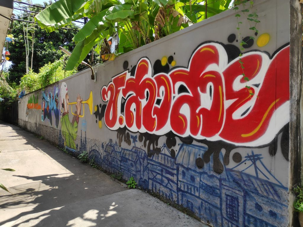 Street Art, Chanthaburi Old Town, Chanthaboon Waterfront Community