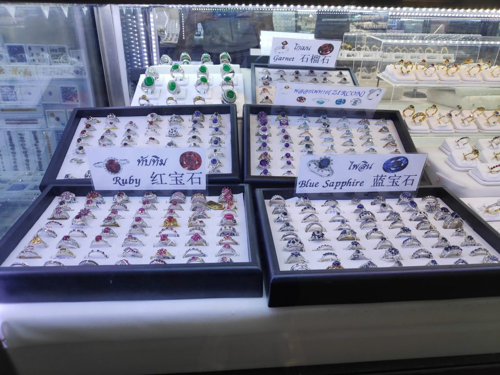 Rubies, sapphires, jades in Chanthaburi museum shop